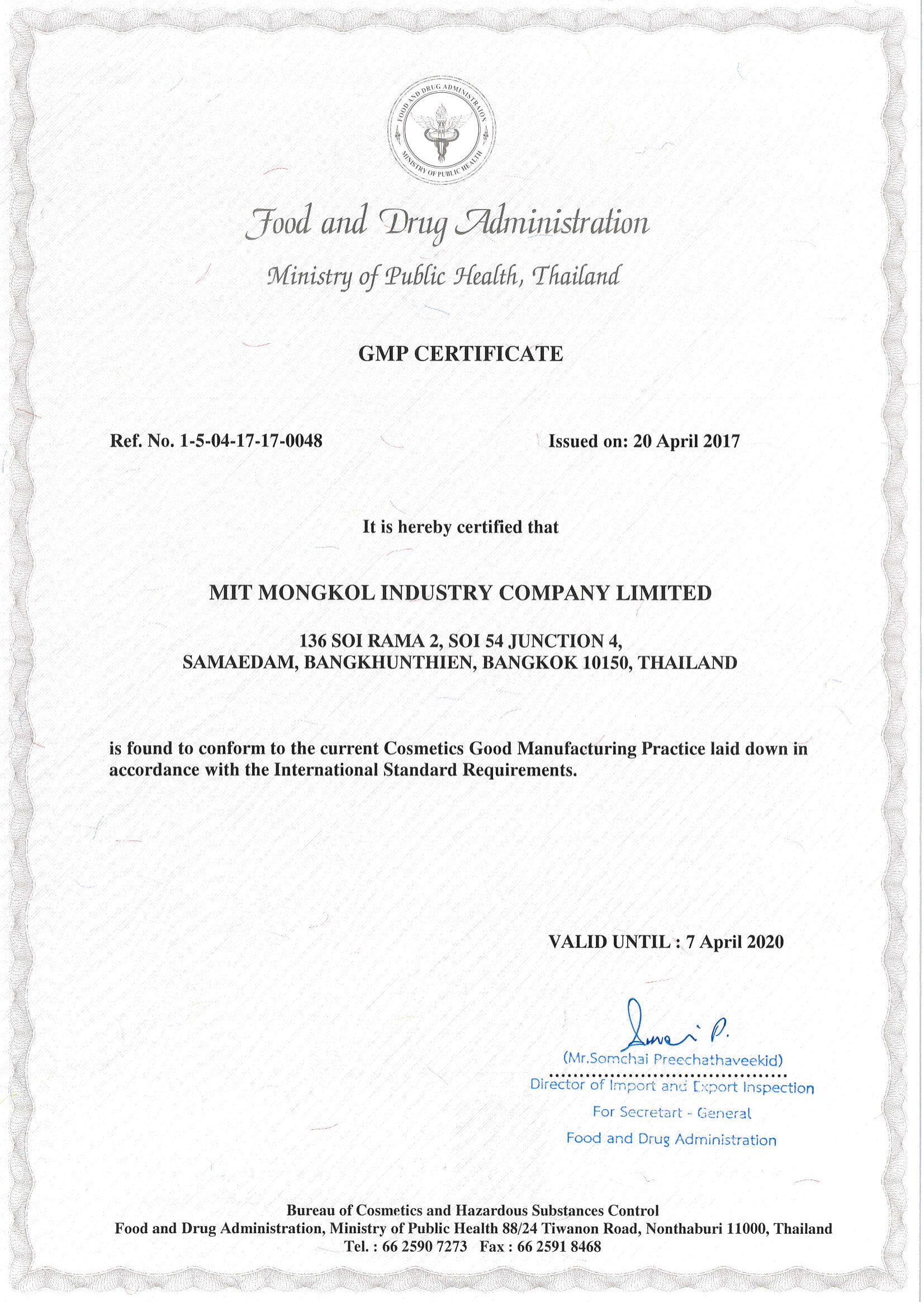 Cosmetics GMP Certification